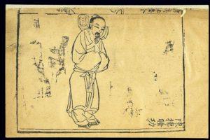 Gli otto pezzi di broccato. Esercizi per il benessere dalla Medicina Cinese