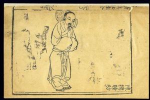 qi gong broccato