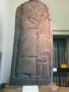 Assarhaddon - Roi d'Assyrie (680 - 669)