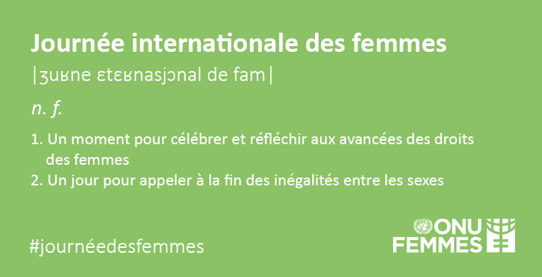 Que signifie la Journée des femmes pour moi? (interblogue #EnsemblePourLe8Mars)