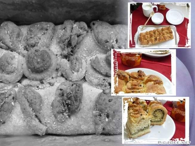 LAVA България - хляб приготвен в терин