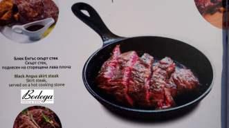 Блек Енгъс скърт стек, поднесен в чугунено LAVA тиганче