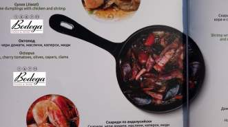 Октопод, сервиран в LAVA тиганче