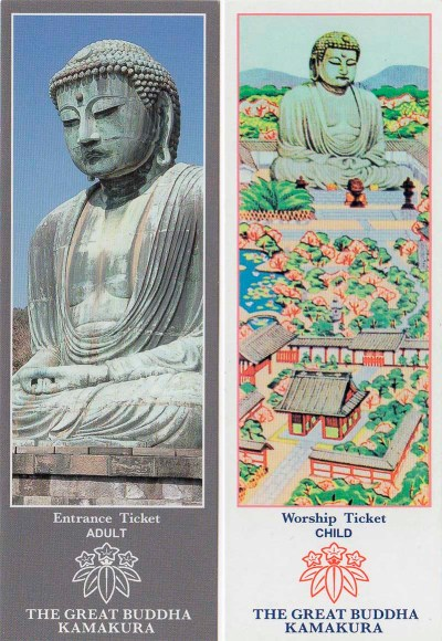 statua del Buddha seduto