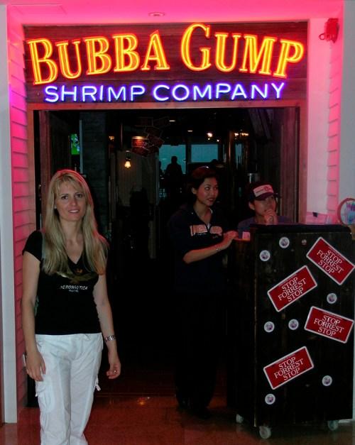 Bubba Gump HK