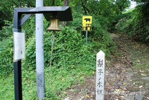 Sentiero da Tsumago a Magome