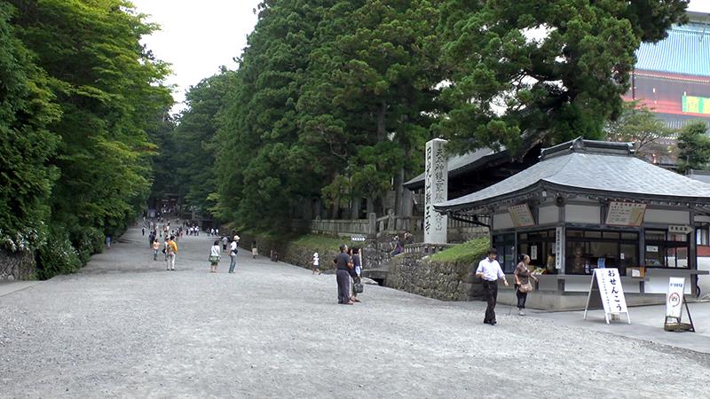 Nikko tickets office