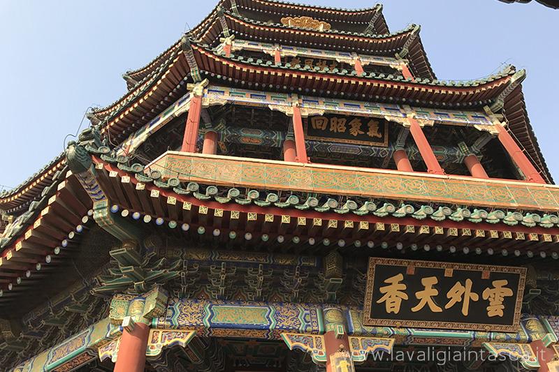 Torre della Fragranza di Buddha