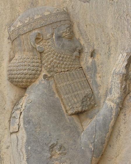 Relieve en piedra de Darío I.