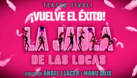 Up to 20% discount on tickets to La caula de las locas