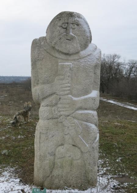 Estela de un escita, en Khortytsia, Ucrania.