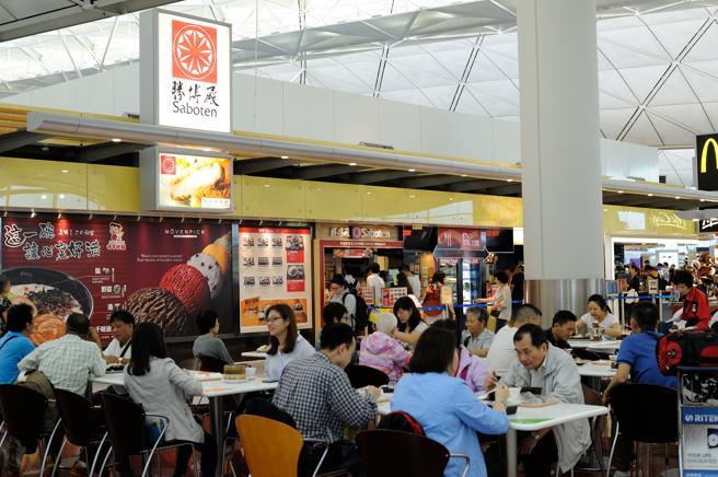 Saboten, un fast food recomendable del aeropuerto de Hong Kong