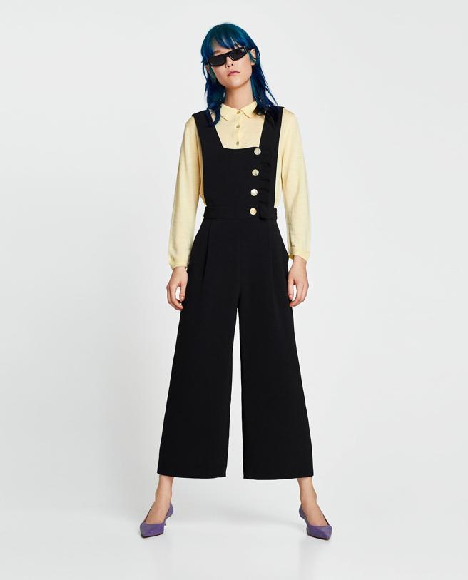 Peto con botones de Zara (39,95€)