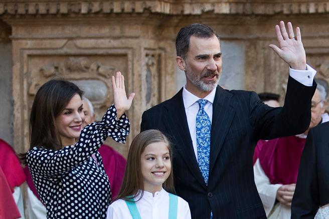 El rey Felipe VI junto a su mujer la reina Letizia y su hija la princesa Sofia