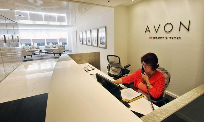 Stock image de quelques bureaux Avon à New York