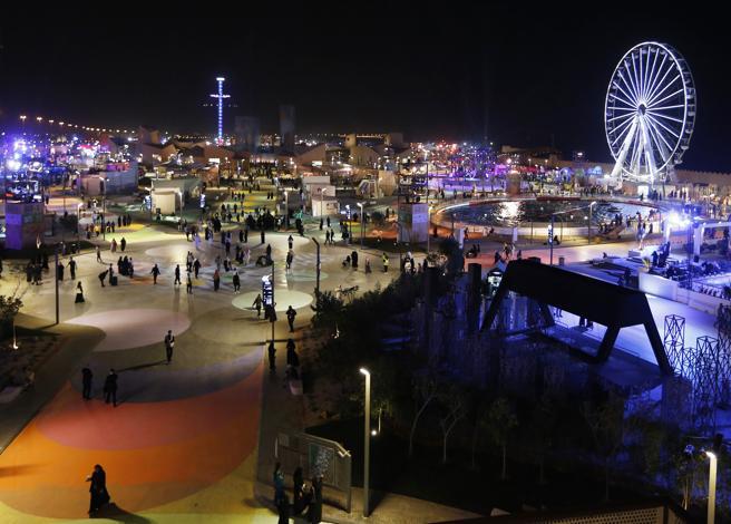 Un parque de atracciones en las afueras de Riad