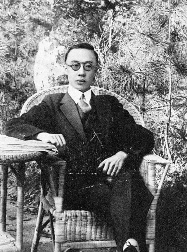 El joven Pu Yi en el año 1934.