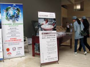 Museum of Luoyang - posters in the main hall