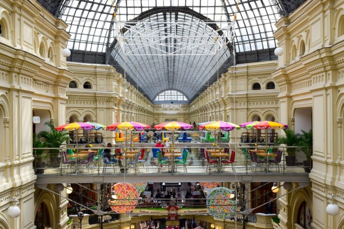 GUM department store Moscow