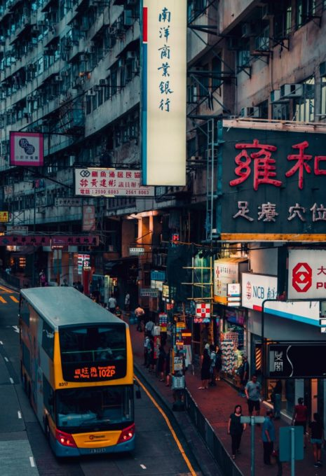 """Hong Kong <a style=""""background-color:black;color:white;text-decoration:none;padding:4px 6px;font-family:-apple-system, BlinkMacSystemFont, """"San Francisco"""", """"Helvetica Neue"""", Helvetica, Ubuntu, Roboto, Noto, """"Segoe UI"""", Arial, sans-serif;font-size:12px;font-weight:bold;line-height:1.2;display:inline-block;border-radius:3px"""" href=""""https://unsplash.com/@imchilamsiu?utm_medium=referral&utm_campaign=photographer-credit&utm_content=creditBadge"""" target=""""_blank"""" rel=""""noopener noreferrer"""" title=""""Download free do whatever you want high-resolution photos from Chilam Siu""""><span style=""""display:inline-block;padding:2px 3px""""><svg xmlns=""""http://www.w3.org/2000/svg"""" style=""""height:12px;width:auto;position:relative;vertical-align:middle;top:-1px;fill:white"""" viewBox=""""0 0 32 32""""><title>unsplash-logo</title><path d=""""M20.8 18.1c0 2.7-2.2 4.8-4.8 4.8s-4.8-2.1-4.8-4.8c0-2.7 2.2-4.8 4.8-4.8 2.7.1 4.8 2.2 4.8 4.8zm11.2-7.4v14.9c0 2.3-1.9 4.3-4.3 4.3h-23.4c-2.4 0-4.3-1.9-4.3-4.3v-15c0-2.3 1.9-4.3 4.3-4.3h3.7l.8-2.3c.4-1.1 1.7-2 2.9-2h8.6c1.2 0 2.5.9 2.9 2l.8 2.4h3.7c2.4 0 4.3 1.9 4.3 4.3zm-8.6 7.5c0-4.1-3.3-7.5-7.5-7.5-4.1 0-7.5 3.4-7.5 7.5s3.3 7.5 7.5 7.5c4.2-.1 7.5-3.4 7.5-7.5z""""></path></svg></span><span style=""""display:inline-block;padding:2px 3px"""">Chilam Siu</span></a>"""