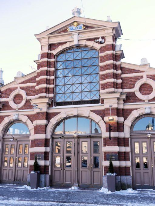The Old Market Hall Helsinki