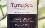 Chianti Classico Riserva 2015