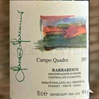 Barbaresco Campo Quadro 2005 Punset