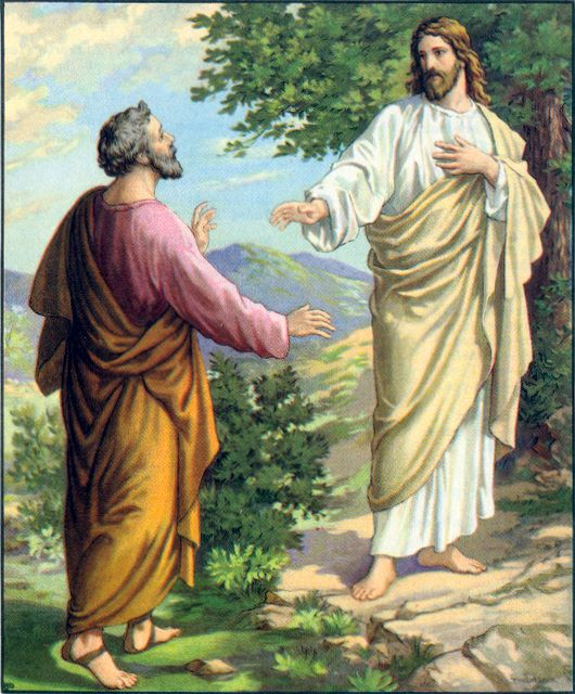 Peter's Confession Matthew 16:16