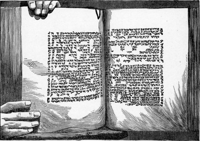 Two pages of ancient Scriptures Jeremiah 25:13