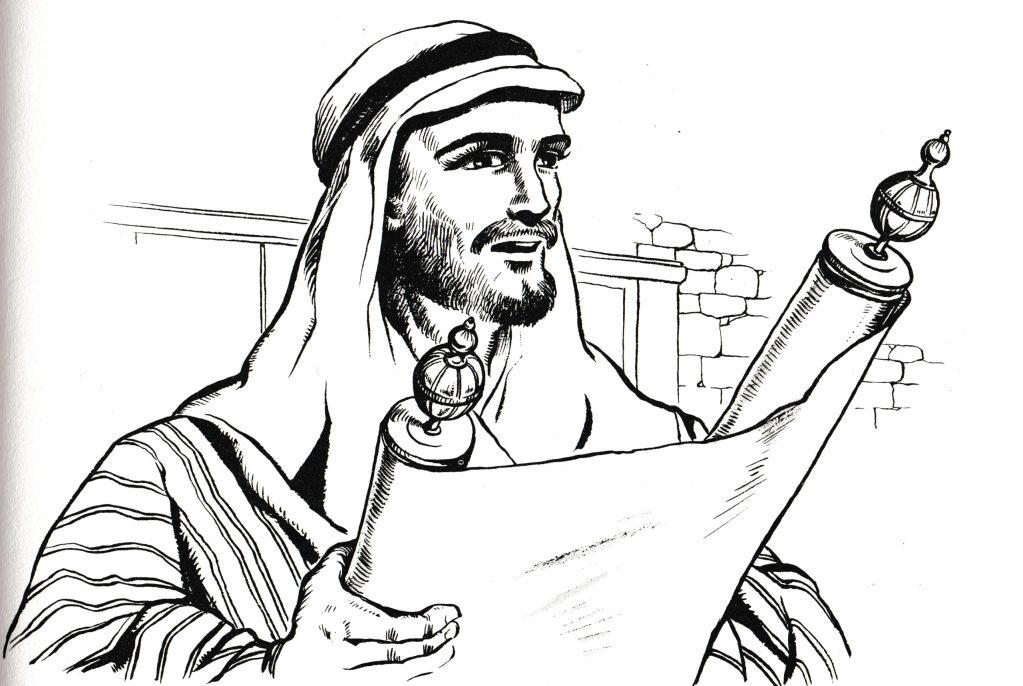 Jesus read from the prophet Isaiah (Luke 4:17)