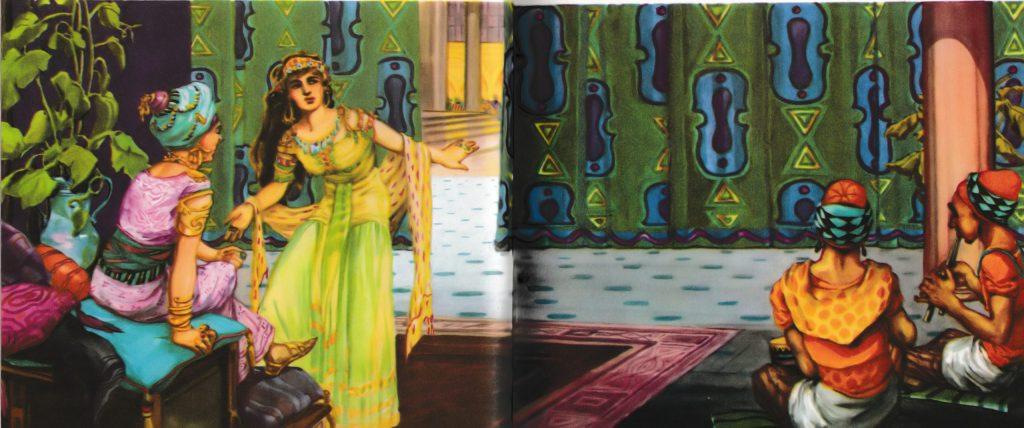 Herodias' daughter danced (Mark 6:22)