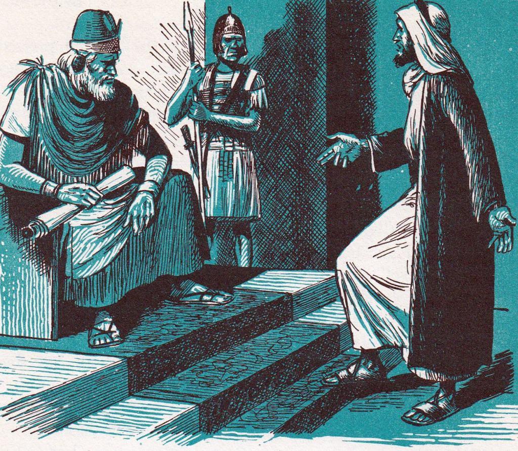 Herod hears about Jesus (Matthew 14:1)
