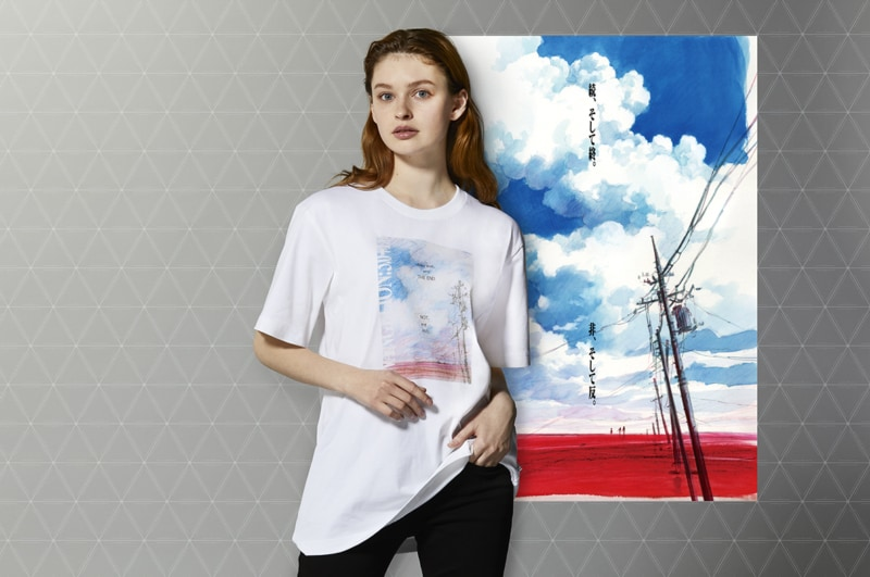 UNIQLO Graphic T-shirt ispirate al film Evangelion 3.0 +1.0 - Thrice upon a Time