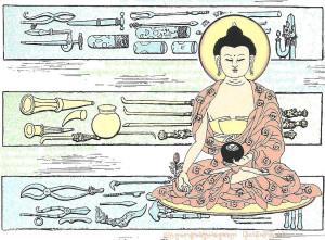 La Voce del carro Buddha copertina