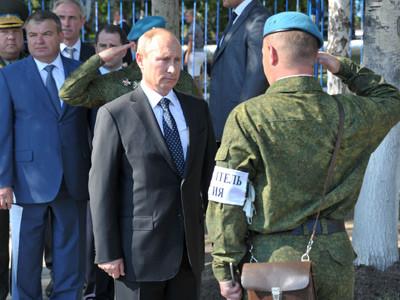 Putin in Afghanistan