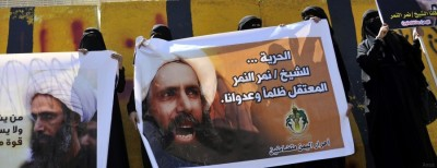 L'imam sciita Nimr al-Nimr