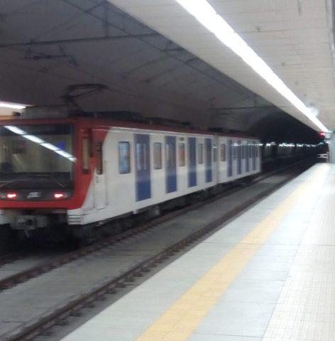 Metropolitana Catania FCE