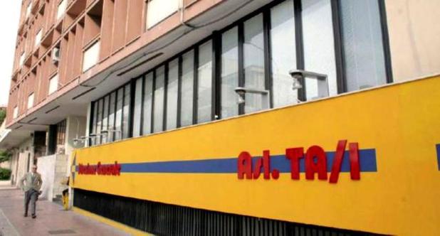 L'ASL Taranto esprime disappunto per la sospensione del Corso di Laurea in Medicina e Chirurgia a Taranto.