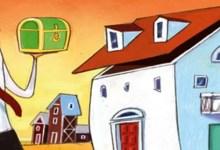 Photo of Acquisto di immobili residenziali: detraibile anche l'Iva sull'acconto