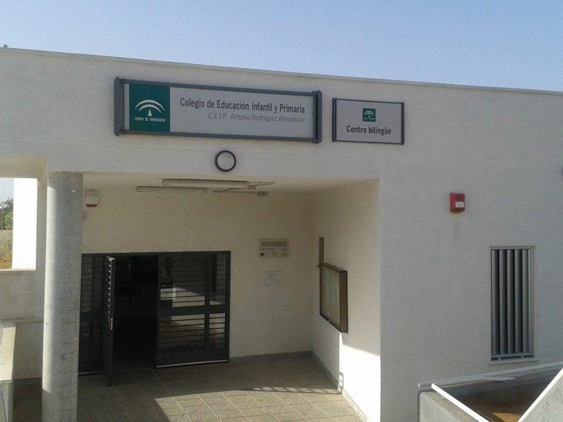 Colegio Antonio Rodríguez Almodovar /CEIP Rodríguez Almodovar