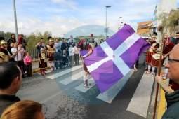Desfile de la Judea / Juan Muñoz