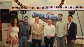 La-voz-de-Alcalá-en-la-feria-(caseta-club-de-tenis)---Noelia-Martín-(85)