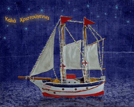 kala-xristougenna-kakaravaki