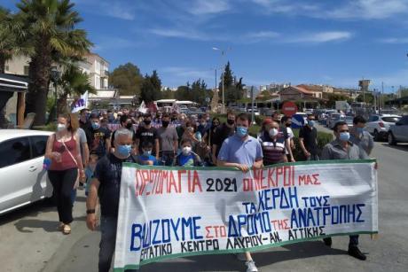 Μαζική απεργιακή κινητοποίηση στο Λαύριο