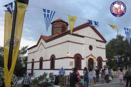 Δήμος Λαυρεωτικής: Λειτουργία της ετήσιας εμποροπανήγυρης για τον εορτασμό της Αγίας Τριάδας Κερατέας