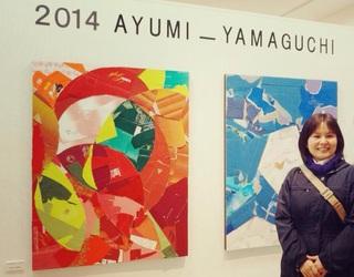 yamaguchi-ayumi