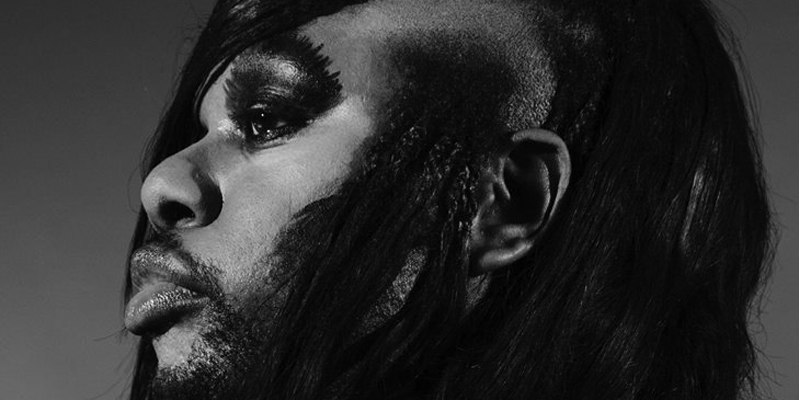 M Lamar performs at Aurora on March 31