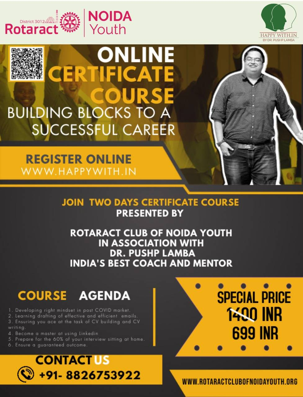 Online certificate course on Building Blocks to a Successful Career by Rotaract club of Noida Youth