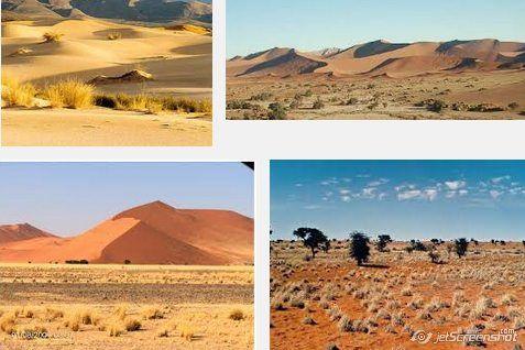 Desierto de Kalahari