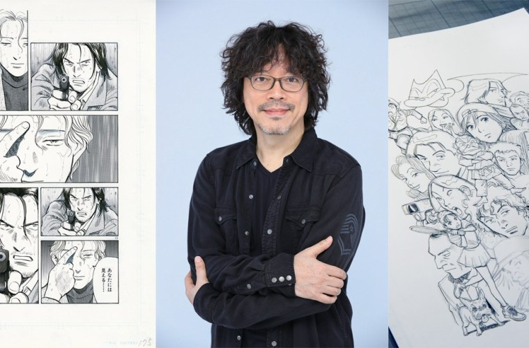 Naoki Urasawa; Credit: Courtesy Japan House
